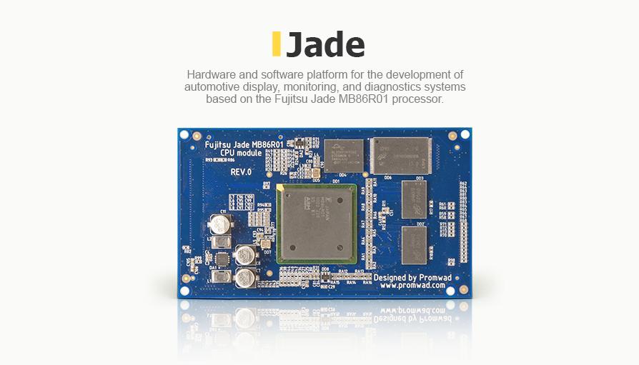 diagnostic system based on the fujitsu jade MB86R01 processor