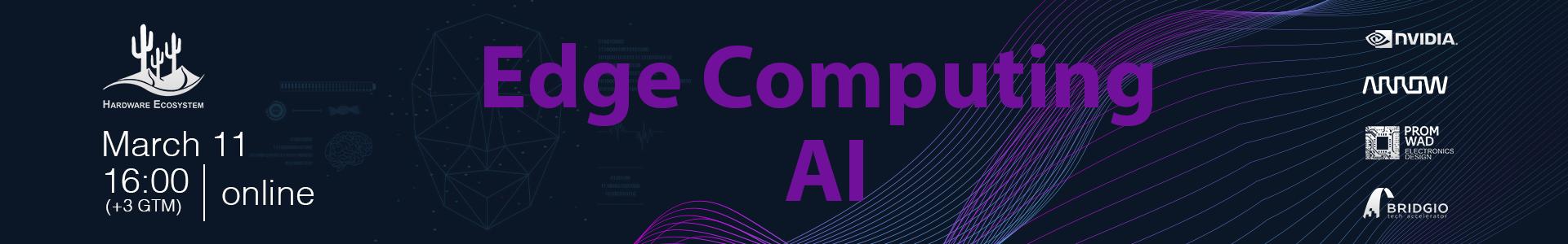 AI Edge Computing Meetup