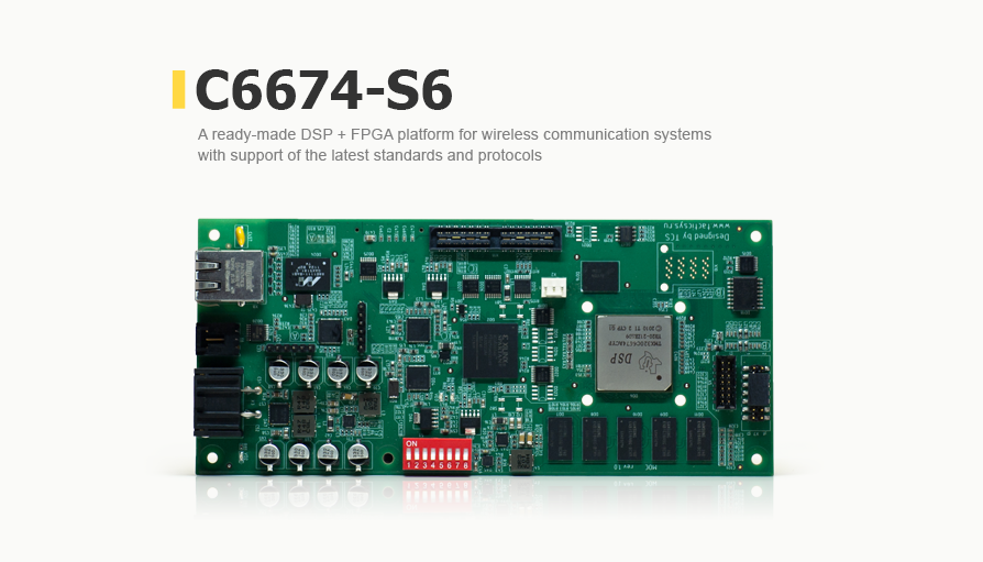 A ready-made DSP + FPGA platform for wireless communication systems with support of the latest standards and protocols